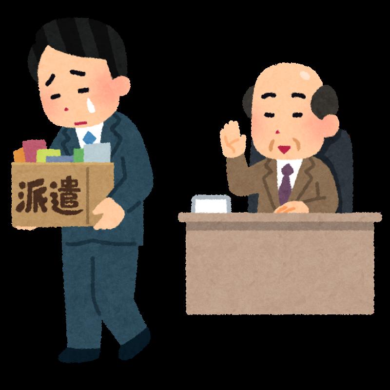 f:id:ta1435suke:20170221122121p:plain