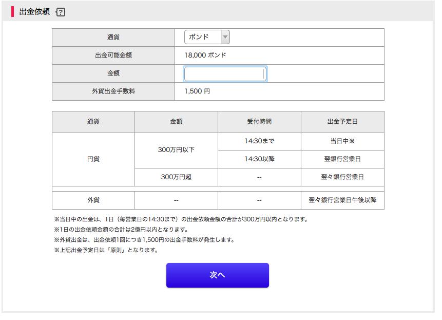 f:id:ta2asuka:20160904193648p:plain