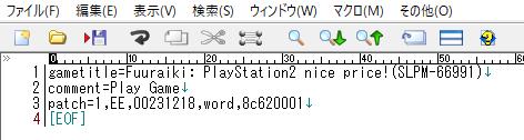 f:id:ta9mi3:20201011103900p:plain