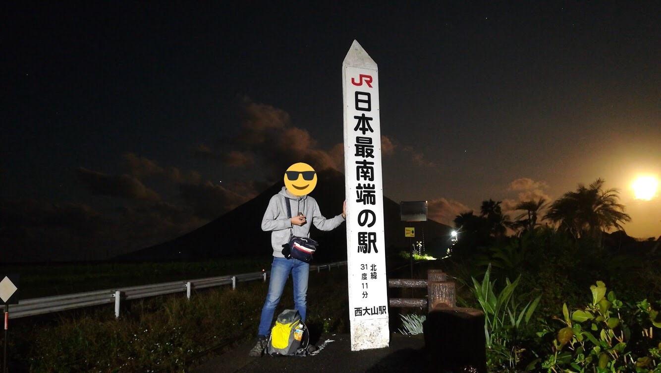 f:id:ta_chi_tsu:20190226014427j:image