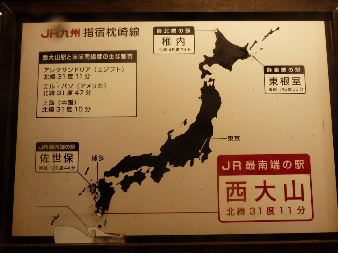 f:id:ta_chi_tsu:20190226021017j:image