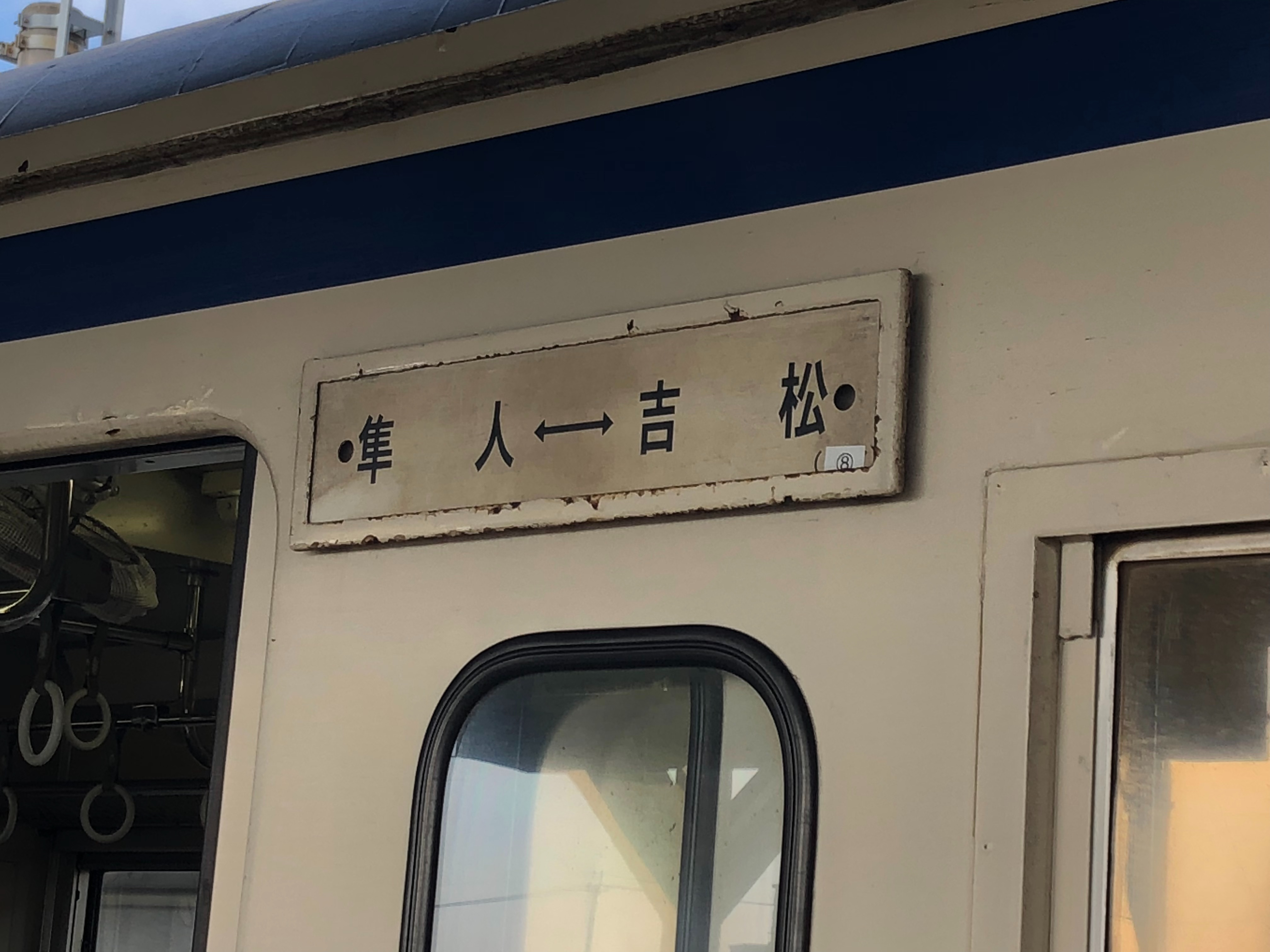 f:id:ta_chi_tsu:20190228011302j:plain