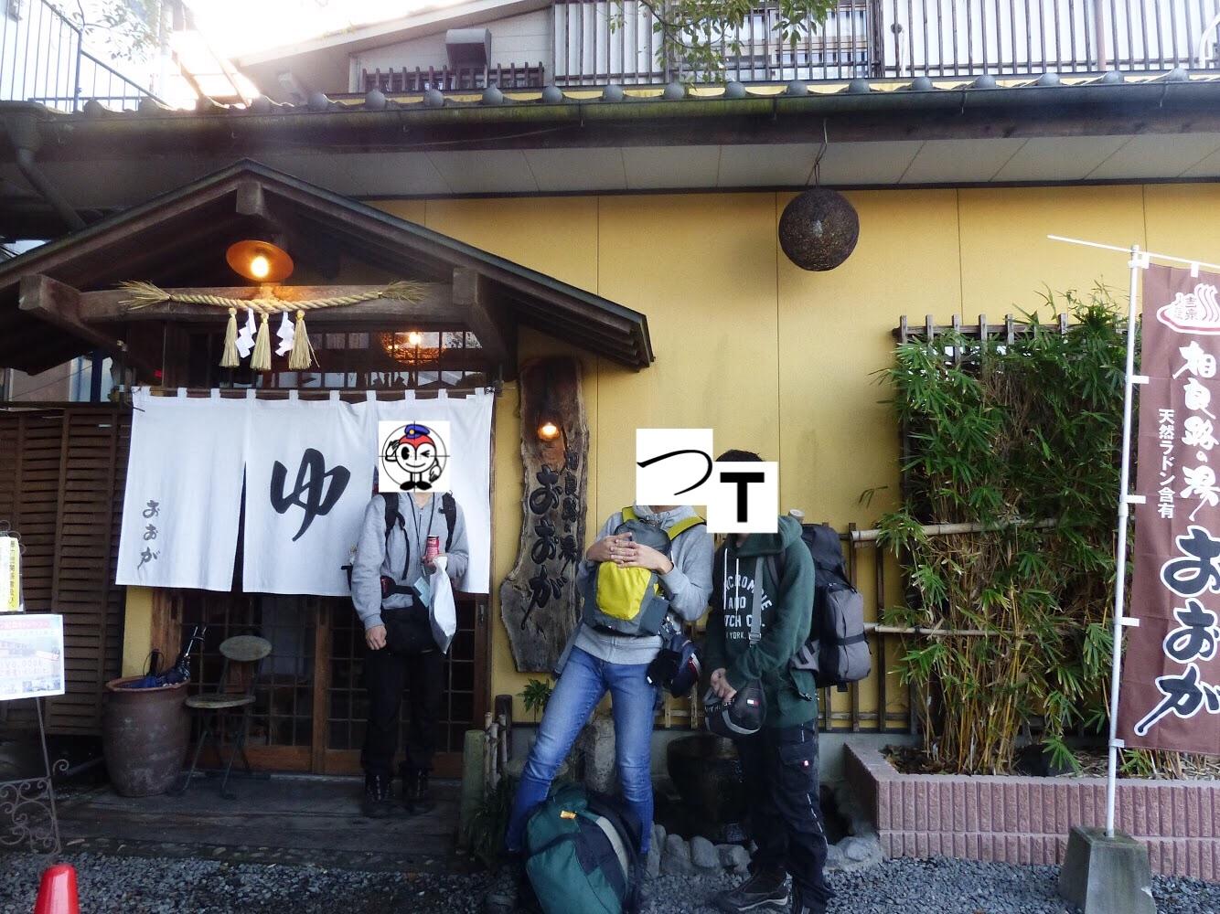 f:id:ta_chi_tsu:20190302183116j:image