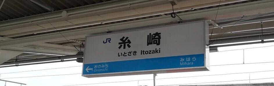 f:id:ta_chi_tsu:20190305211513j:image