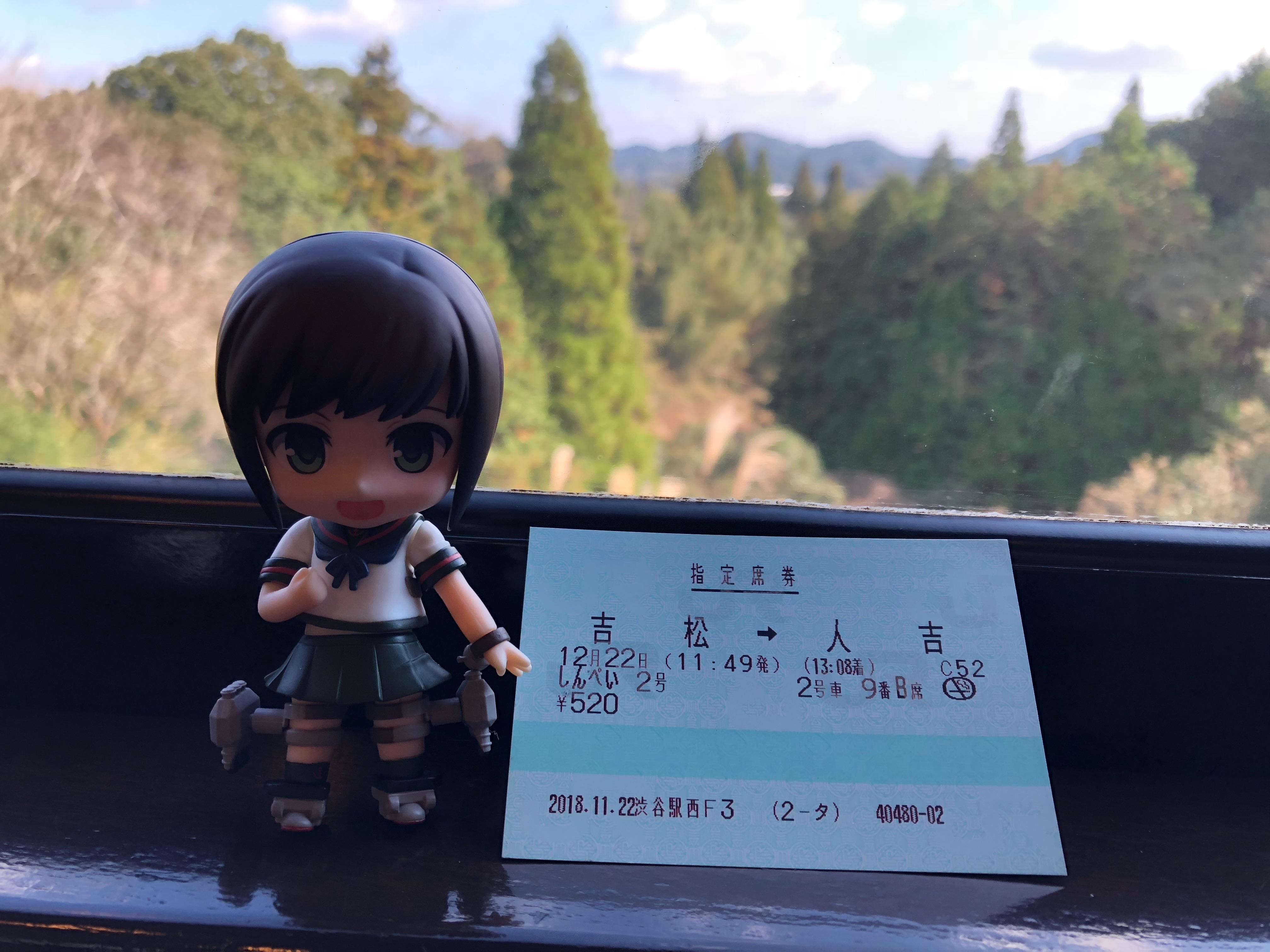 f:id:ta_chi_tsu:20190305221019j:image