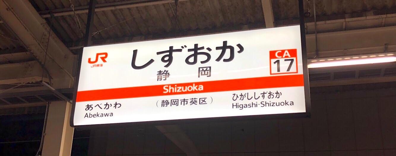 f:id:ta_chi_tsu:20190317001933j:image