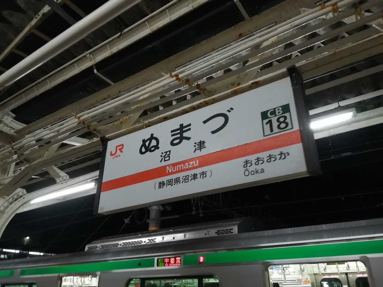 f:id:ta_chi_tsu:20190317015249j:image