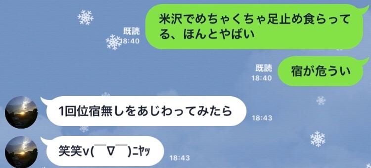 f:id:ta_chi_tsu:20190318014039j:image