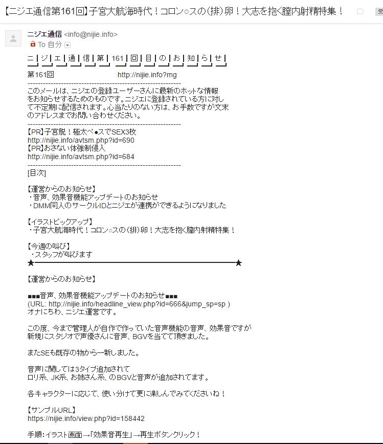 f:id:ta_ichi:20161017012012p:plain