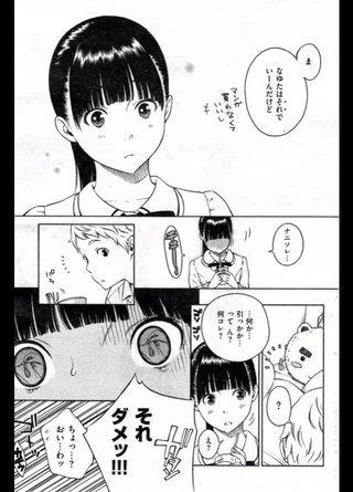 f:id:ta_ichi:20170222000912j:plain
