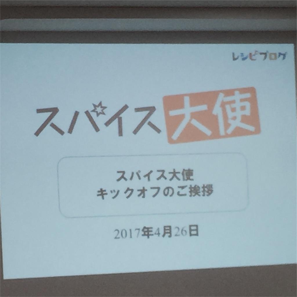 f:id:ta_x_kimi:20170508220201j:image