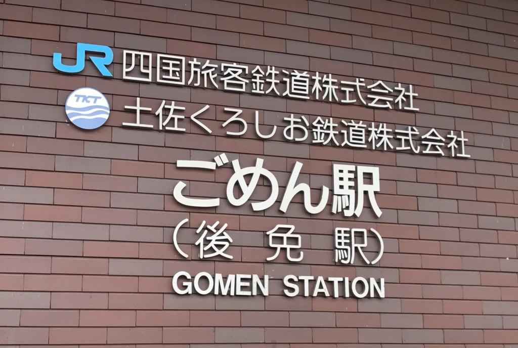 f:id:taa-chan:20170421151135j:plain