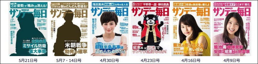 f:id:taa-chan:20170511180617j:plain