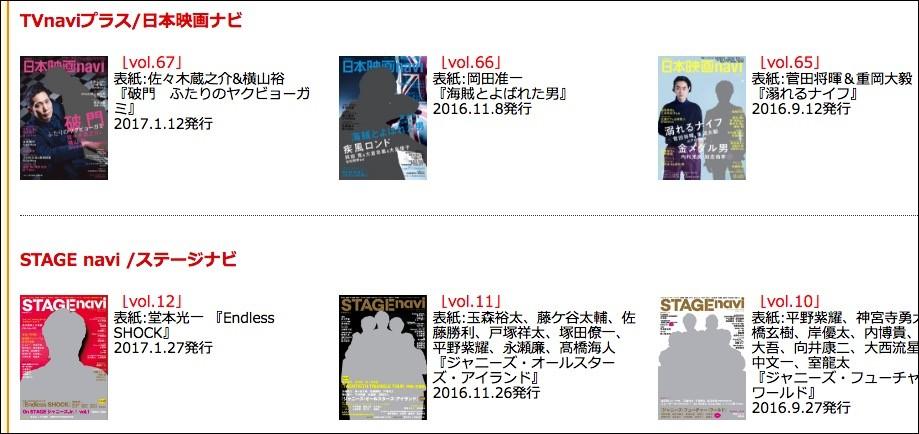 f:id:taa-chan:20170511181123j:plain