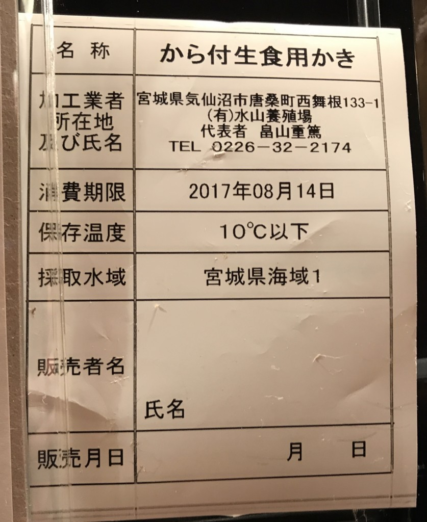 f:id:taa-chan:20170814054148j:plain