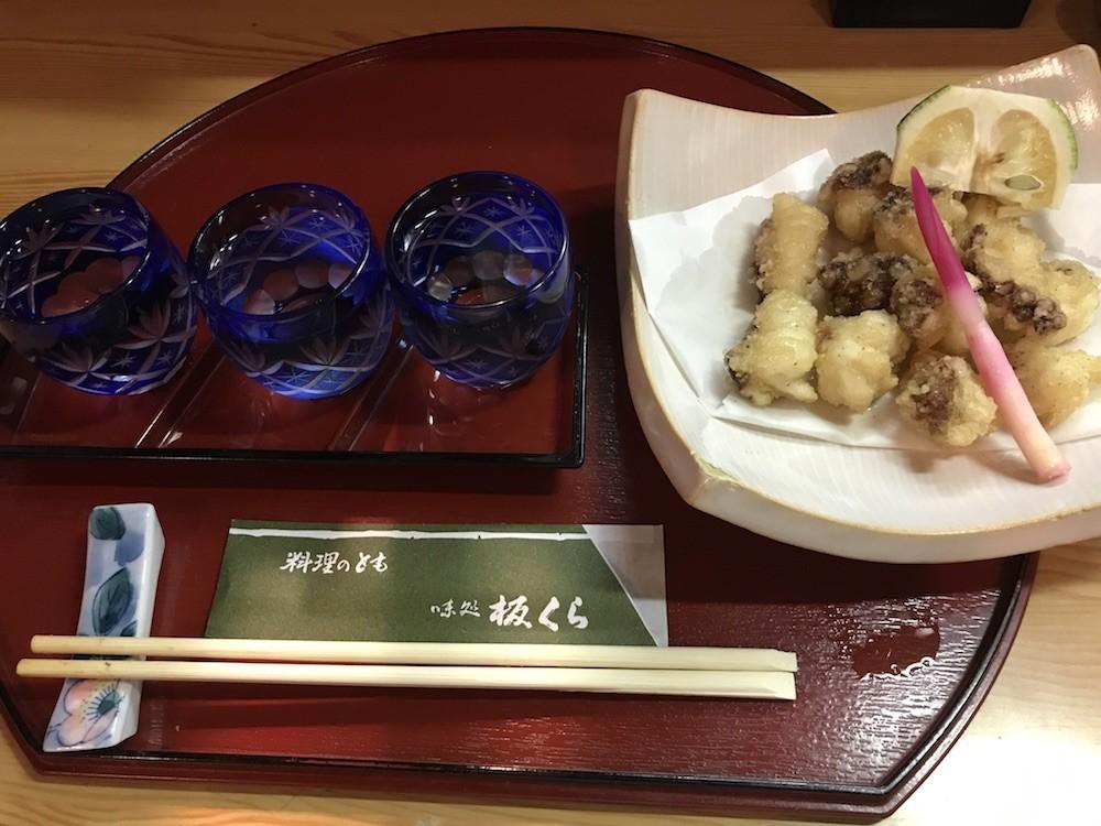 f:id:taa-chan:20180305120202j:plain