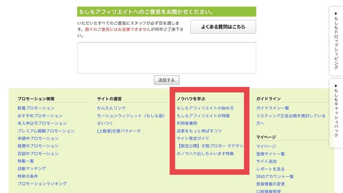 f:id:taa_chan:20200421120546j:plain