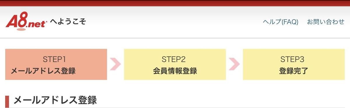 f:id:taa_chan:20200422171313j:plain
