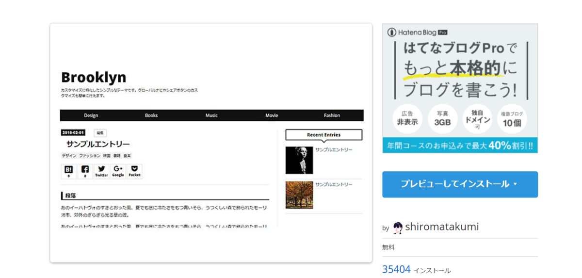 f:id:taa_chan:20200509202921p:plain