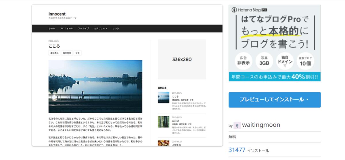 f:id:taa_chan:20200509203010p:plain