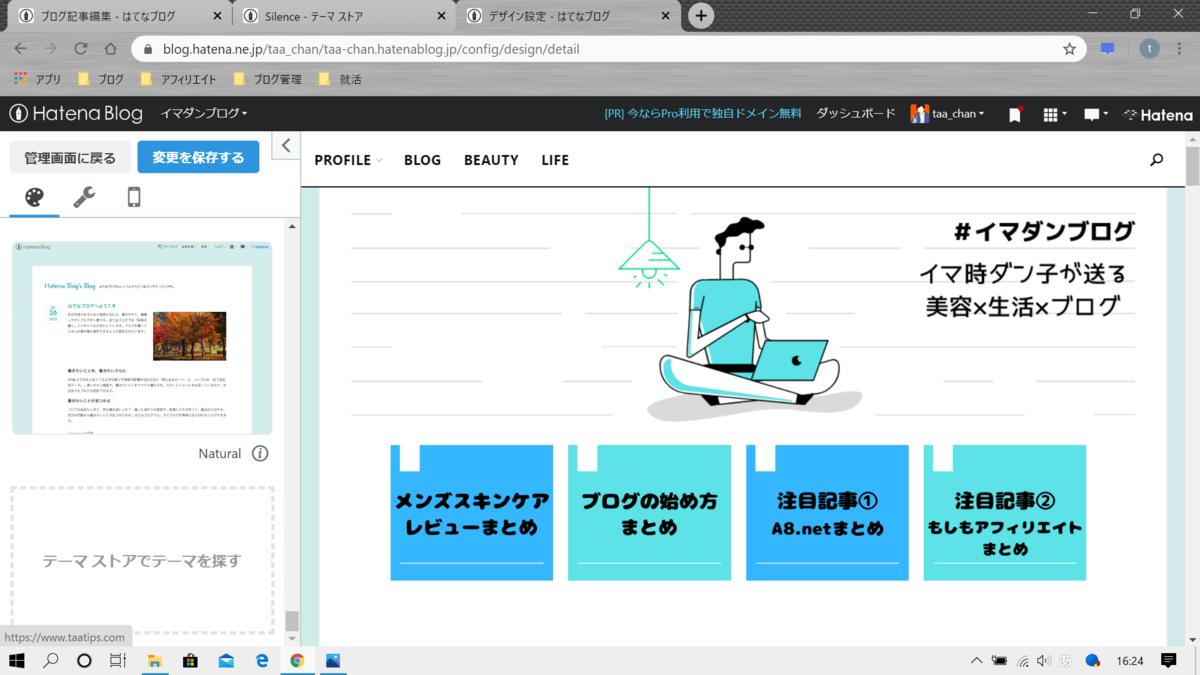 f:id:taa_chan:20200511162527p:plain