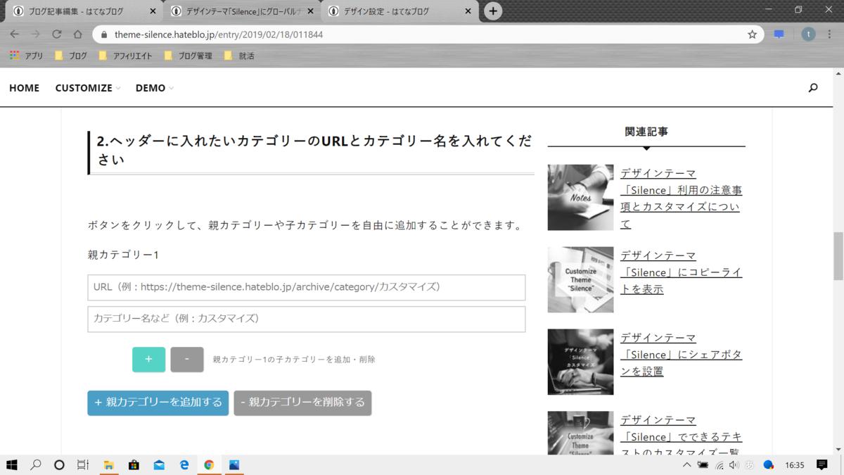 f:id:taa_chan:20200511163525p:plain