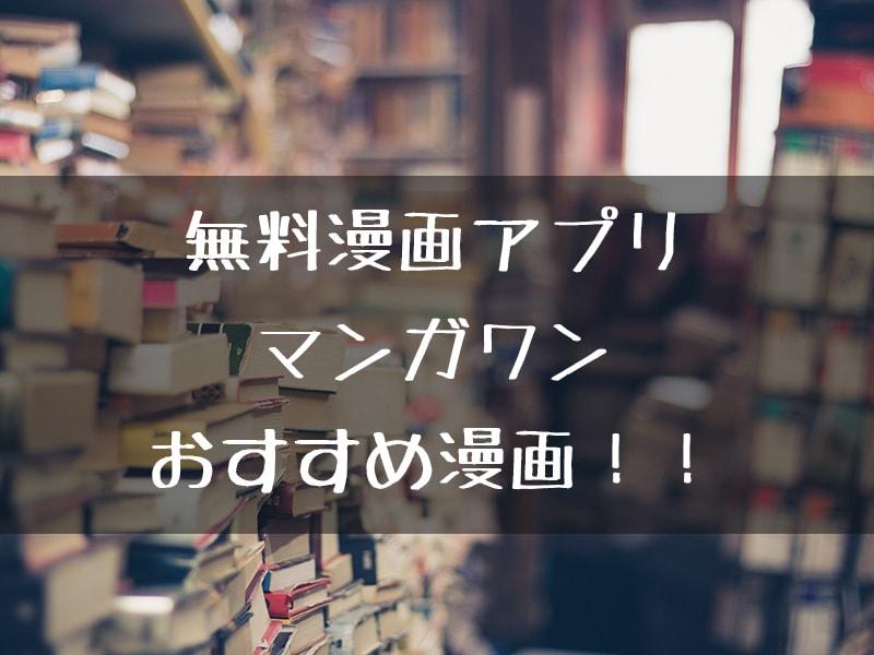 f:id:taaaaho:20170827004528j:plain