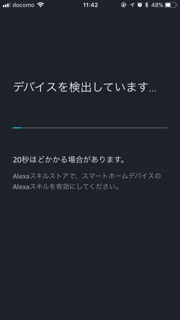 f:id:taaaaho:20180225131245p:plain