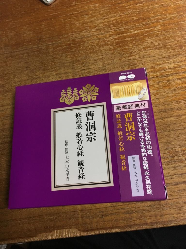 f:id:taachan_043078:20170209033206j:plain