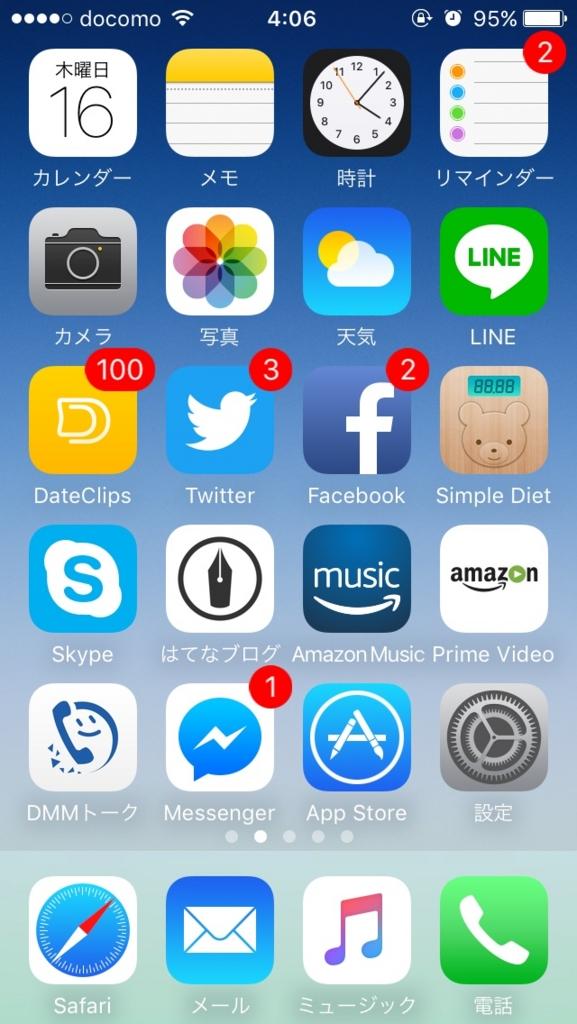 f:id:taachan_043078:20170216042406j:plain