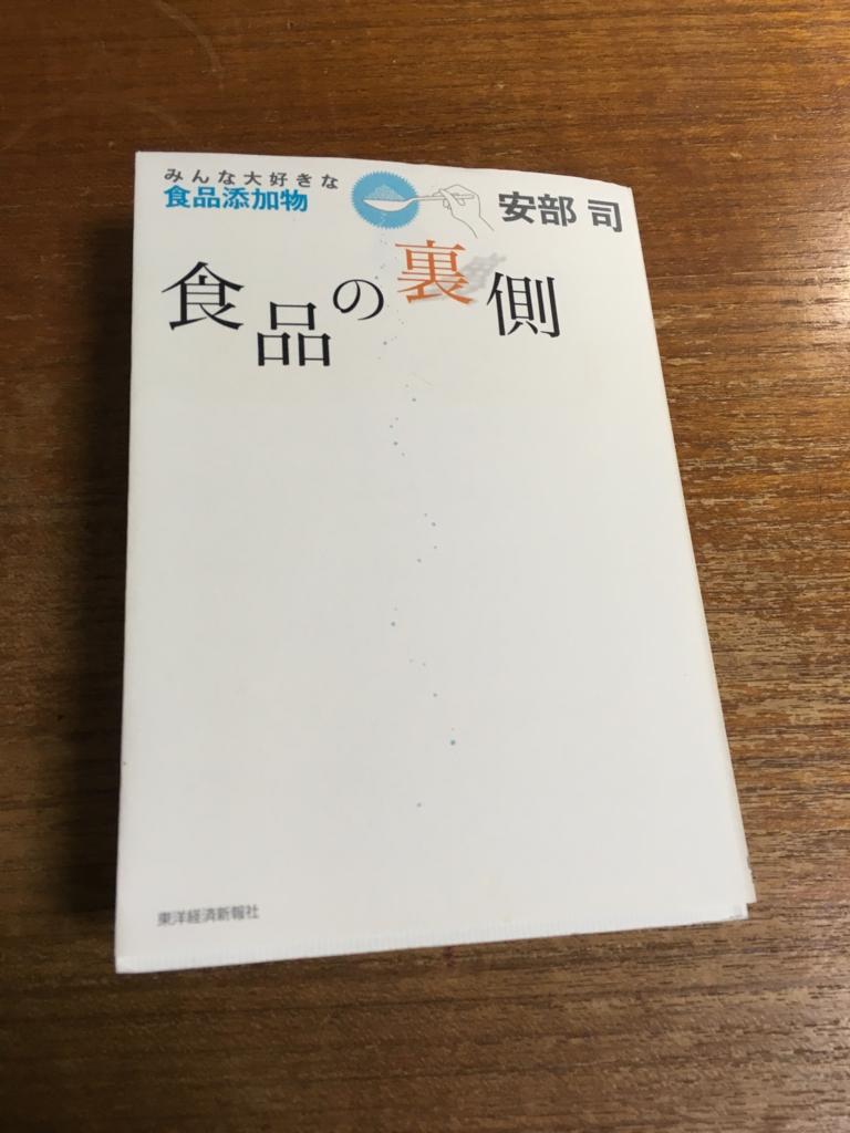 f:id:taachan_043078:20170315041533j:plain