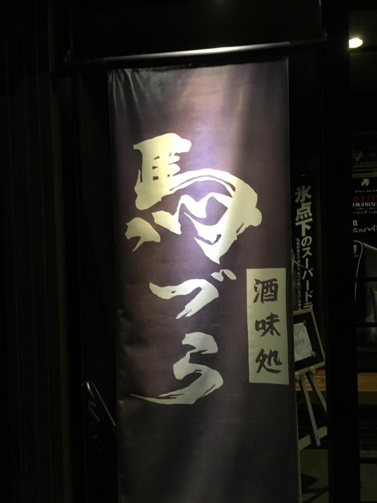 f:id:taachan_043078:20170330210142j:plain