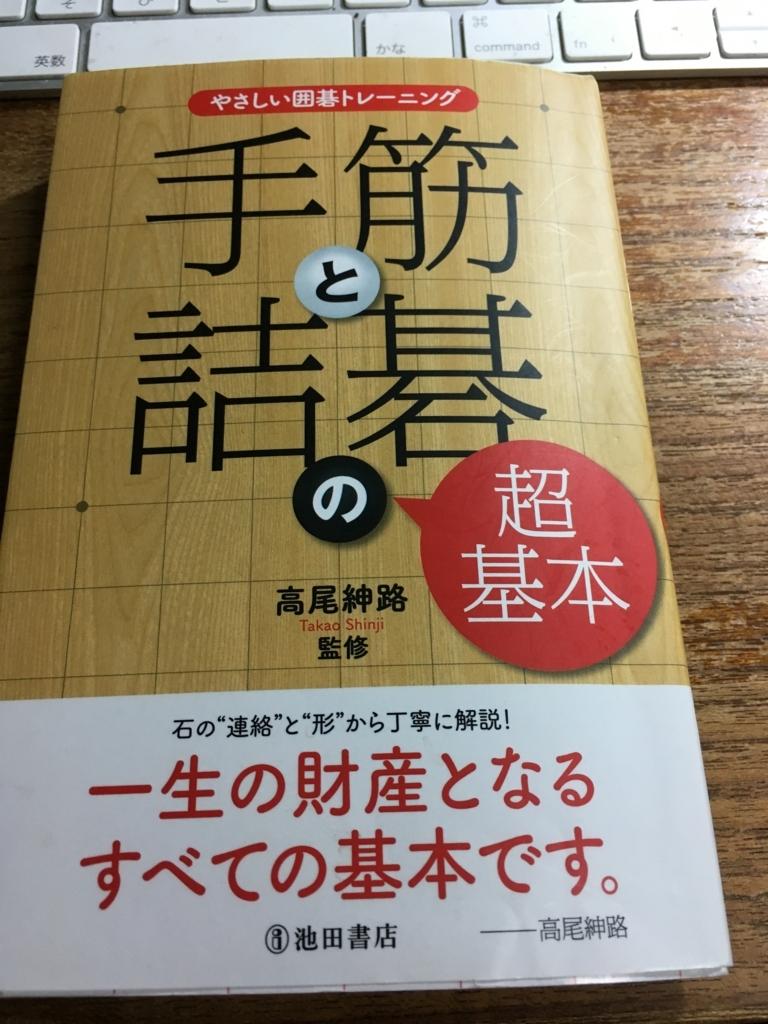 f:id:taachan_043078:20170629203622j:plain