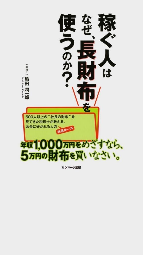 f:id:taachan_043078:20171114002940j:plain