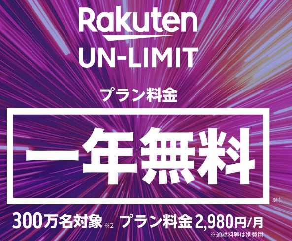 f:id:taakun23:20200305080803j:plain