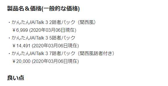 f:id:taakun23:20200307004452j:plain
