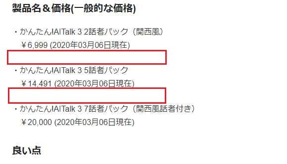 f:id:taakun23:20200307004455j:plain