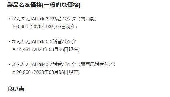 f:id:taakun23:20200307004458j:plain