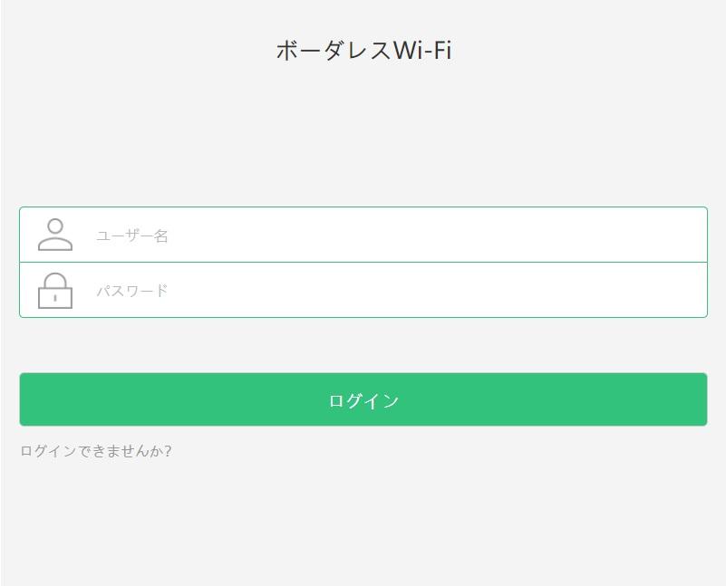 f:id:taakun23:20200309225633j:plain