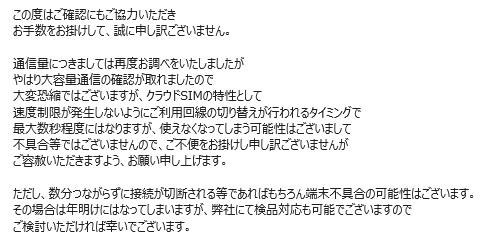 f:id:taakun23:20200309225646j:plain