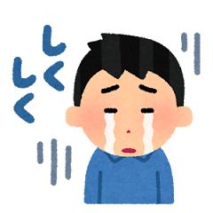 f:id:taakun23:20200313000054p:plain