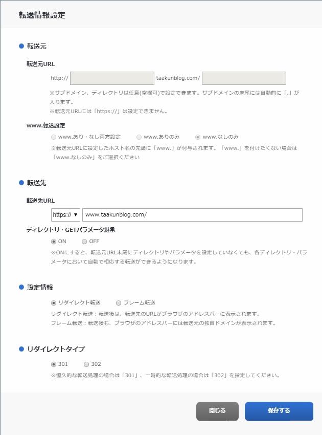 f:id:taakun23:20200316214616j:plain