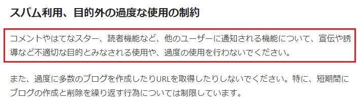 f:id:taakun23:20200320002050j:plain