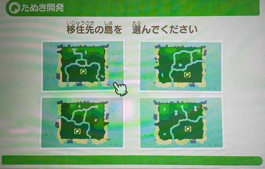 f:id:taakun23:20200320131526j:plain