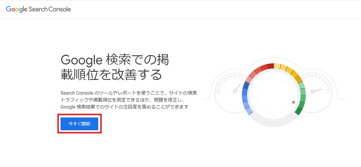f:id:taakun23:20200322065847p:plain