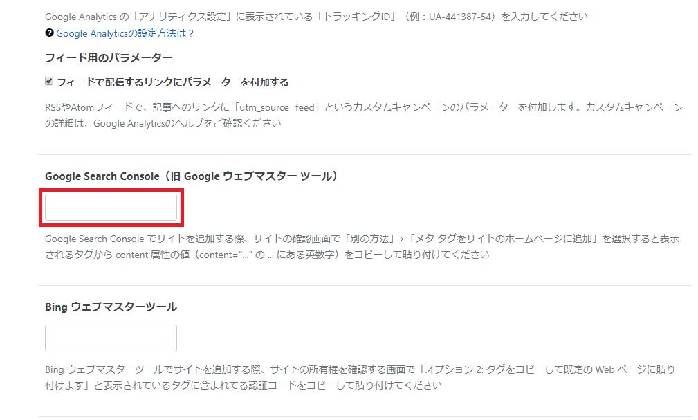 f:id:taakun23:20200322080229p:plain