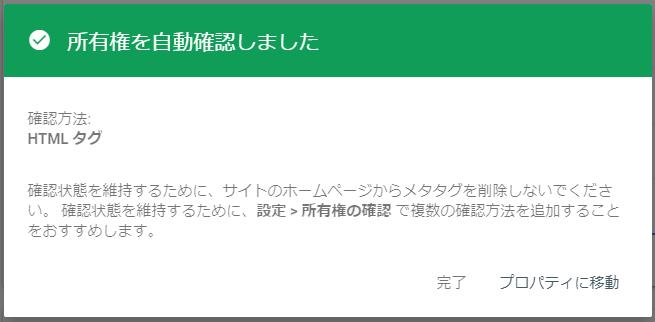 f:id:taakun23:20200322081653p:plain