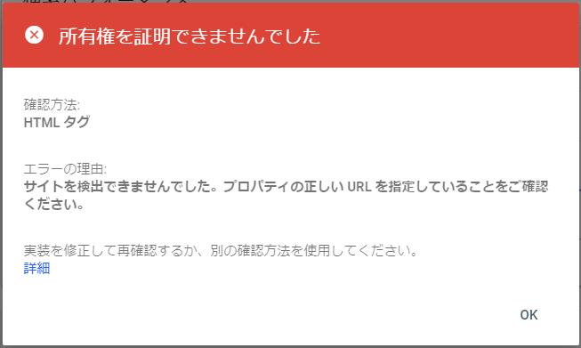 f:id:taakun23:20200322081928p:plain