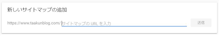f:id:taakun23:20200322083310p:plain