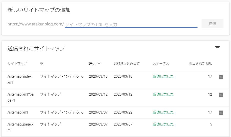 f:id:taakun23:20200322083844p:plain